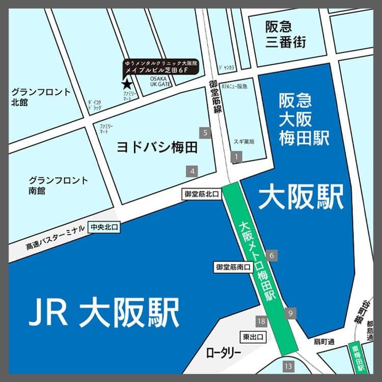 ゆうメンタルクリニック大阪院