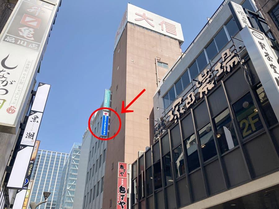 ↑こちらの大信ビルの「5階」が、「ゆうメンタルクリニック品川院」になります。