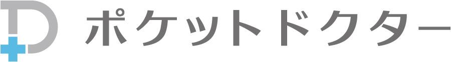 ゆうメンタルクリニック・オンライン再診アプリ・ポケットドクター