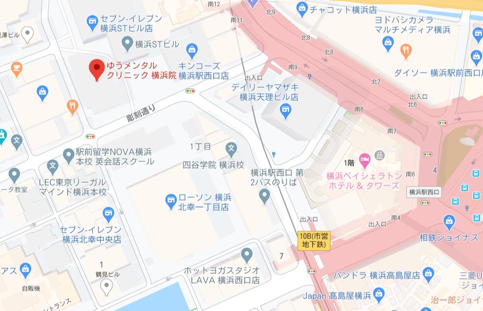 ゆうメンタルクリニック横浜院(心療内科・精神科)アクセス