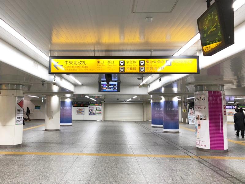 横浜駅に着いたら、中央改札方向に進みます。|ゆうメンタルクリニック横浜院道順