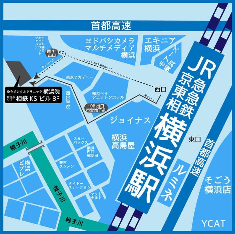 ゆうメンタルクリニック横浜院(心療内科・精神科)地図